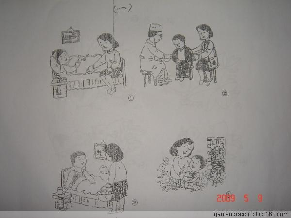 小学三年级看图写画图片