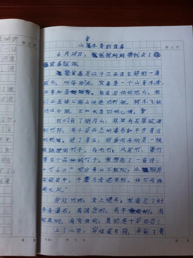 习作第1页