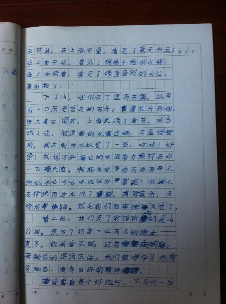 习作第2页
