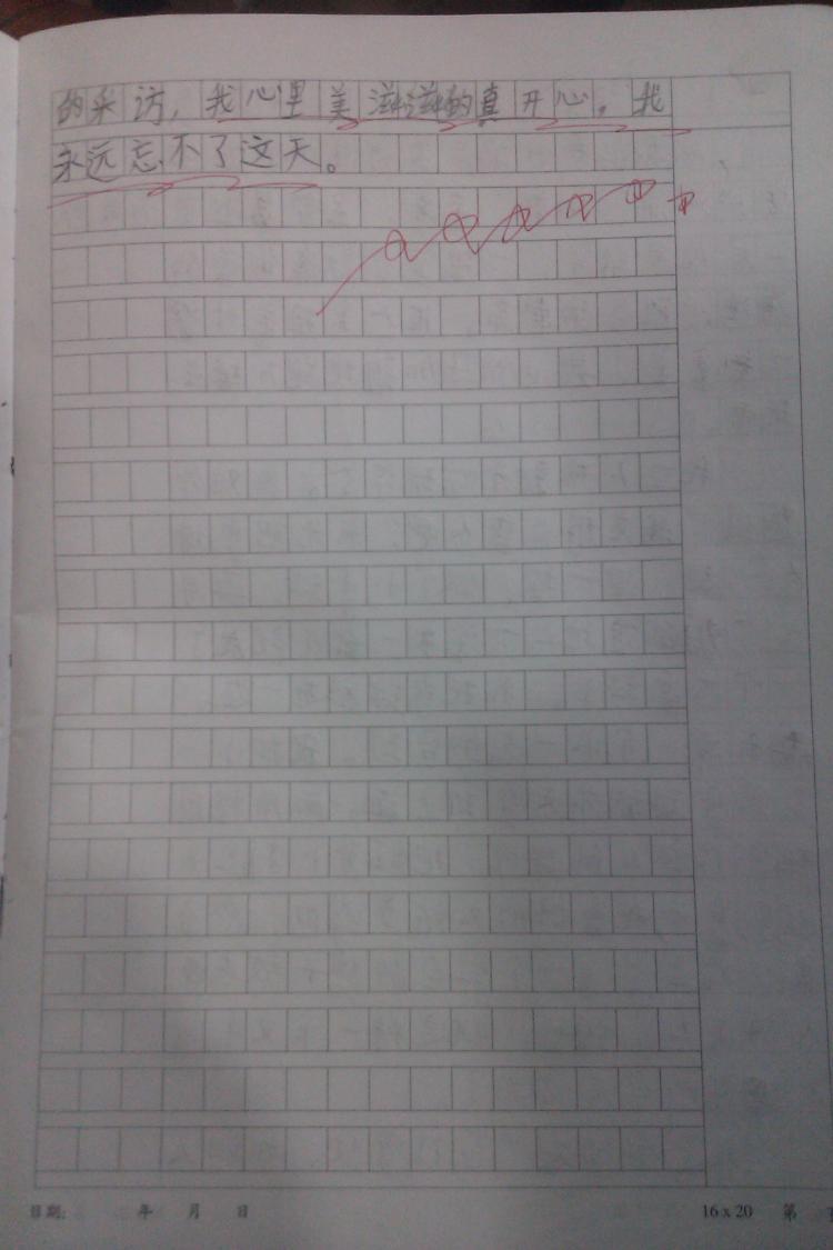 [妈妈晒]难忘的义演义卖_500字2016质检初中三明市图片