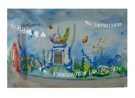阳光喷绘墙壁画的相册 幼儿园墙壁画海底世界单幅画6 e度
