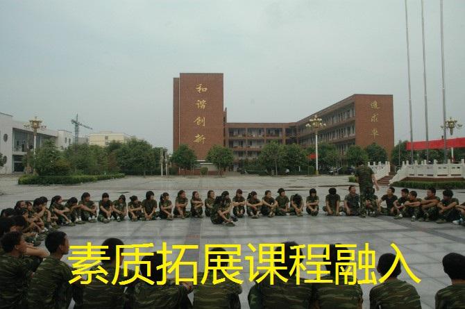 河南高中生_看看河南高中生的书桌校园通讯社中青论坛