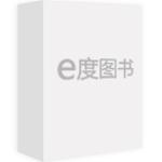 语文:七年级下册(语文版)金榜学案 初中新课标(2010.10印刷)附答案+试卷+手册