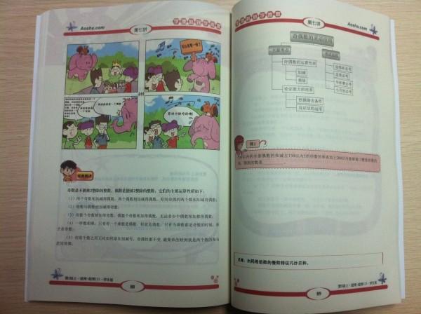 讲义 (6).jpg