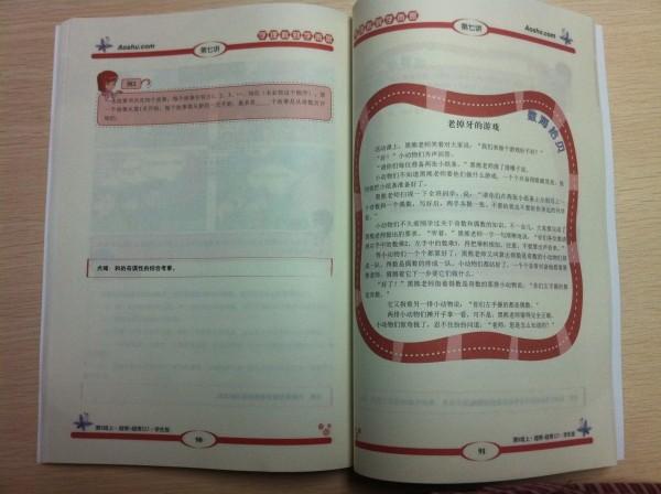 讲义 (7).jpg