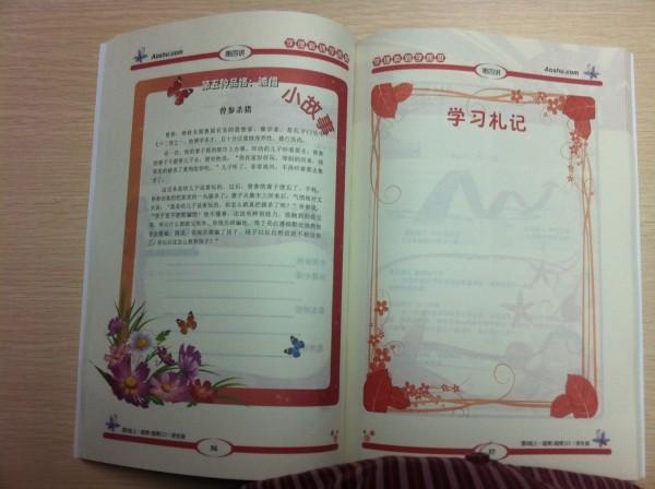 讲义 (4).jpg