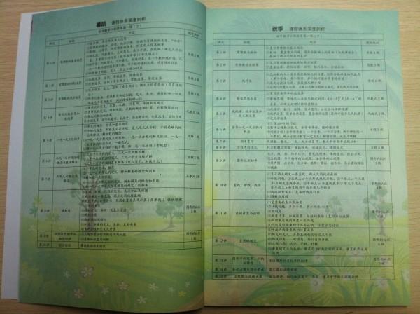 讲义 (9).jpg