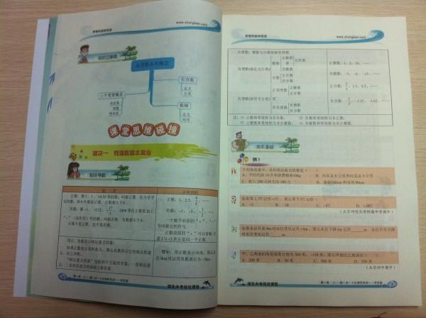 讲义 (11).jpg