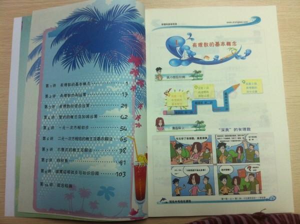 讲义 (10).jpg