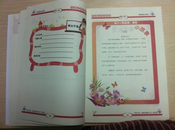 讲义 (16).jpg