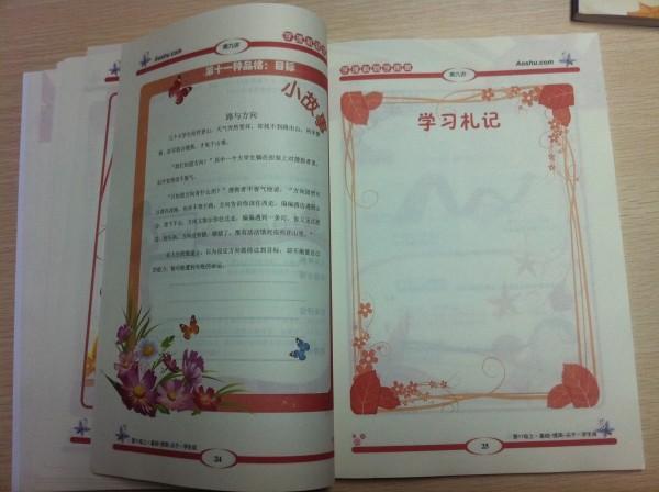 讲义 (20).jpg
