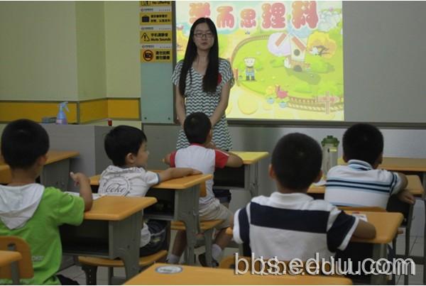 """【漓江路】二年级""""一笔画""""公开课来啦![南京]"""