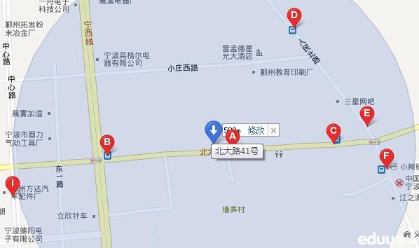 路线)  公交线路: a-墙弄村-公交车站(48米)   途经公交车:606路景