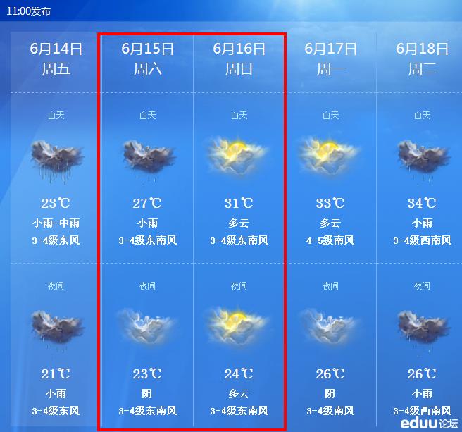 上海天预报�z*_上海七天天预报_天预报__-www.soumeiwang.com