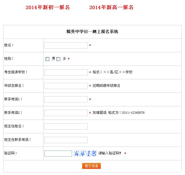 QQ截图20140108163353.png