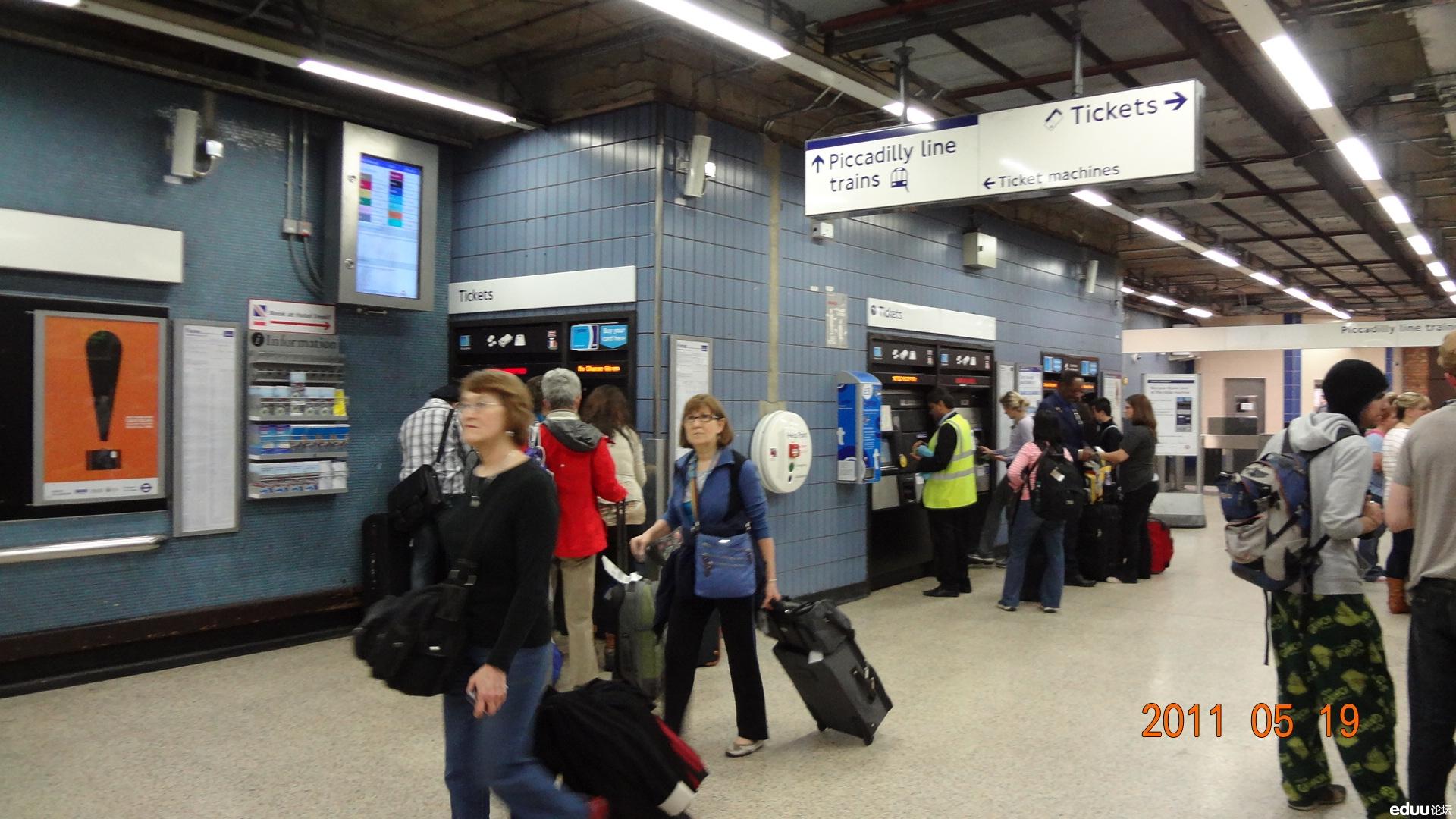 英国机场和地铁