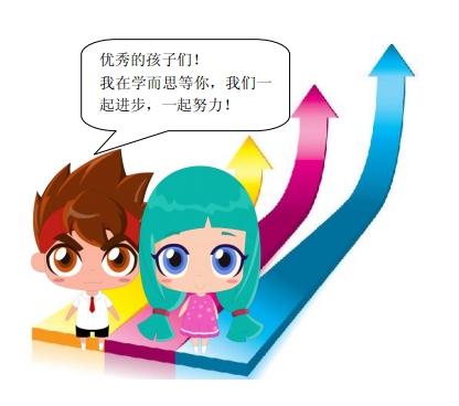 来测测孩子的数学思维,了解孩子的英语水平,8月23日加油