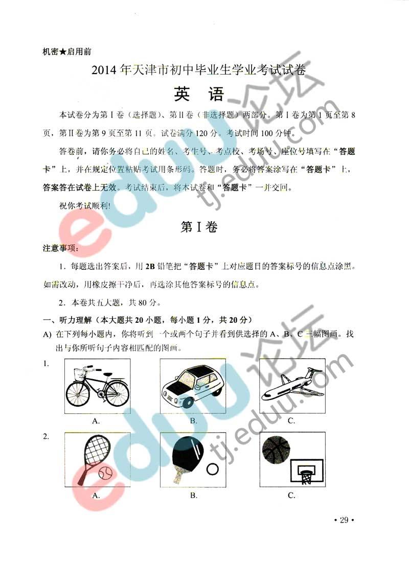 yingyu-(1).jpg