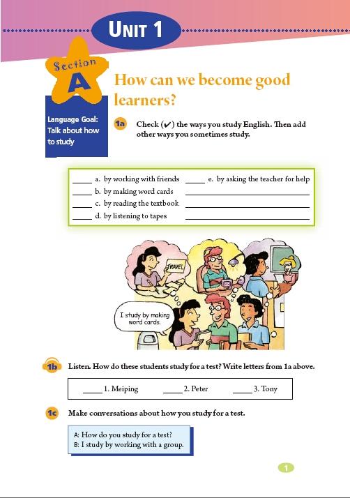 2014年九年级人教版新目标英语电子课本图片