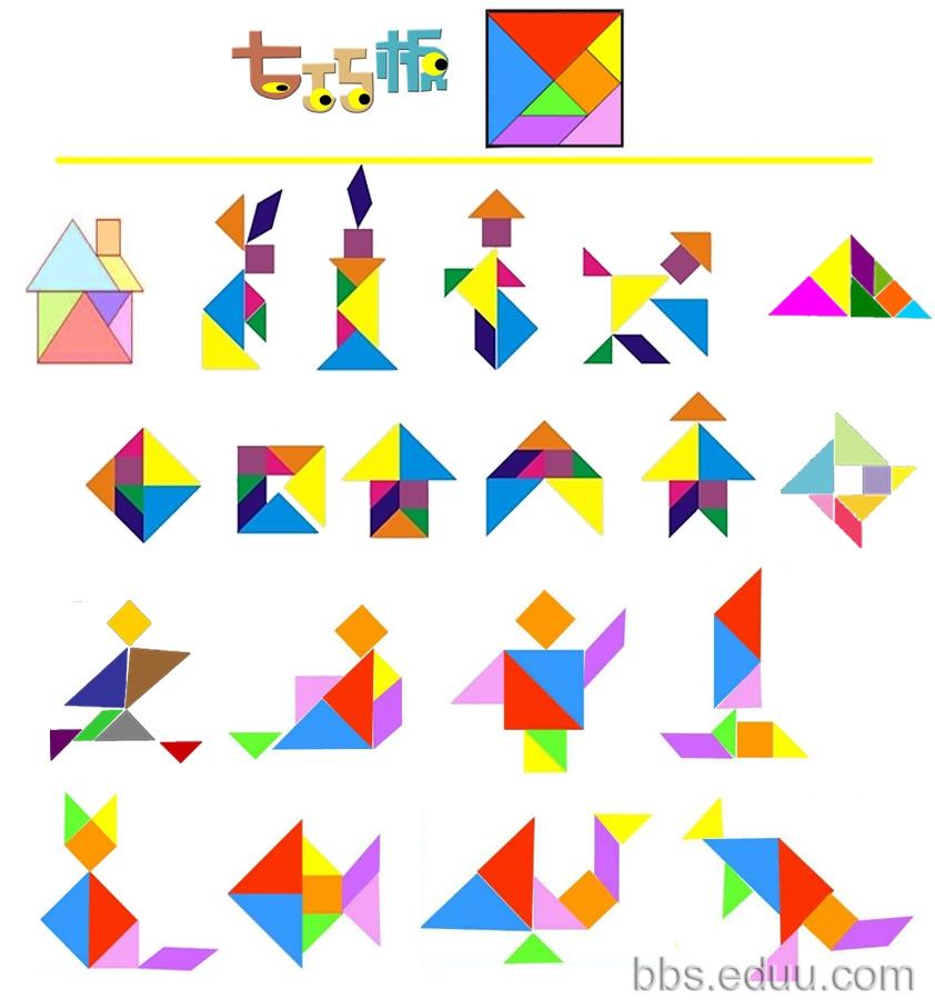 用七巧板拼成图形 七巧板山羊图形 七巧板图形手抄报 用图形拼成的小