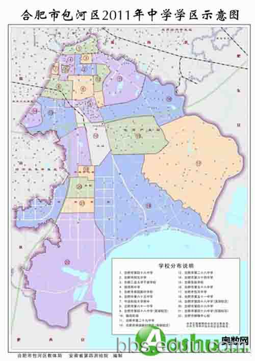 1年包河区中学学区划分界定图片